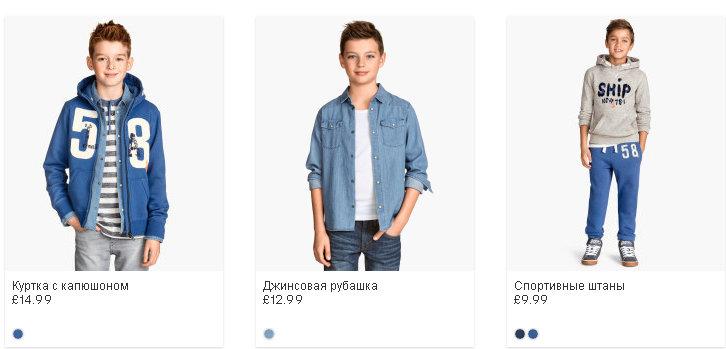 Дешевая Подростковая Одежда Интернет Магазин Доставка